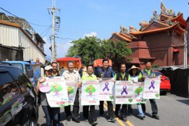宜市金七結福德廟慶結合社區反家暴宣導