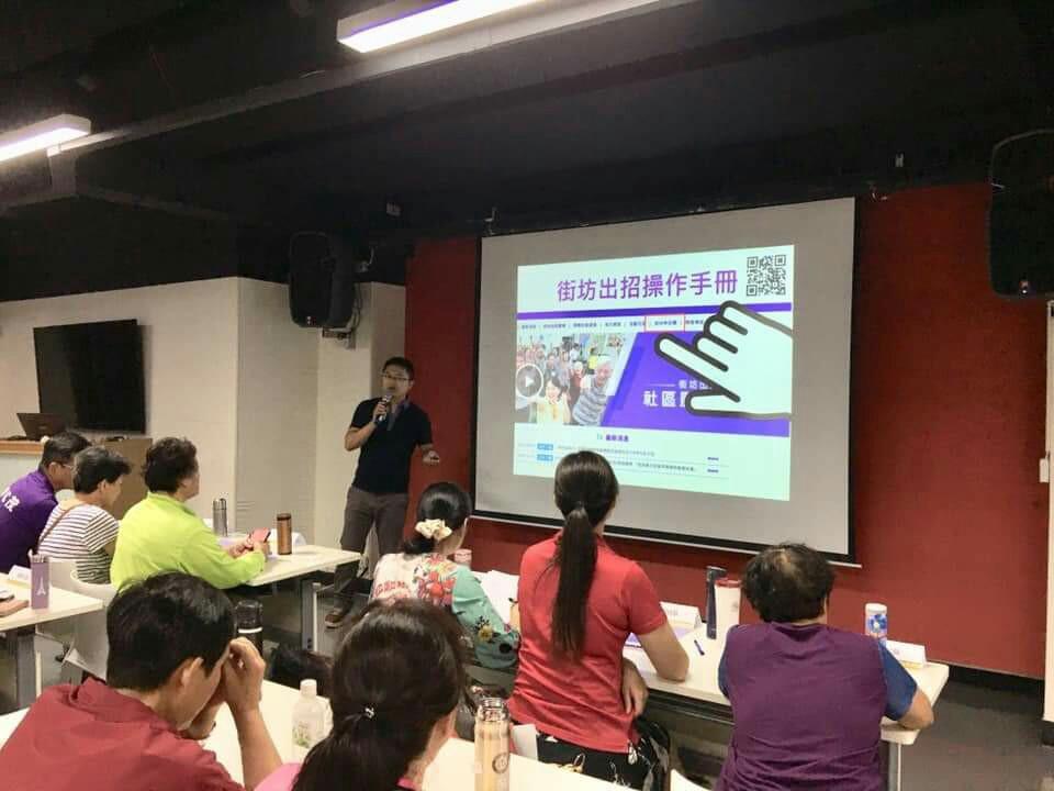 108年臺中市防暴社區培力訓練