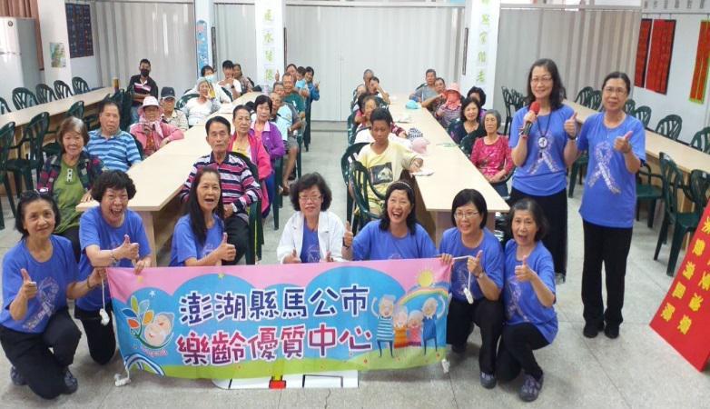 竹灣社區防暴巡迴宣導