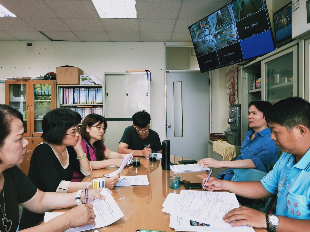 108年性別暴力社區初級預防工作輔導會議-新庄