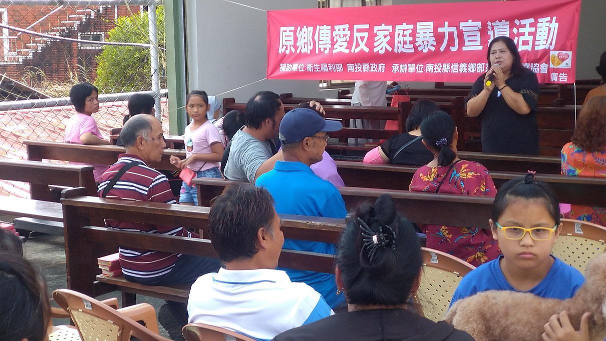 原鄉傳愛反暴力-人和坡石教會