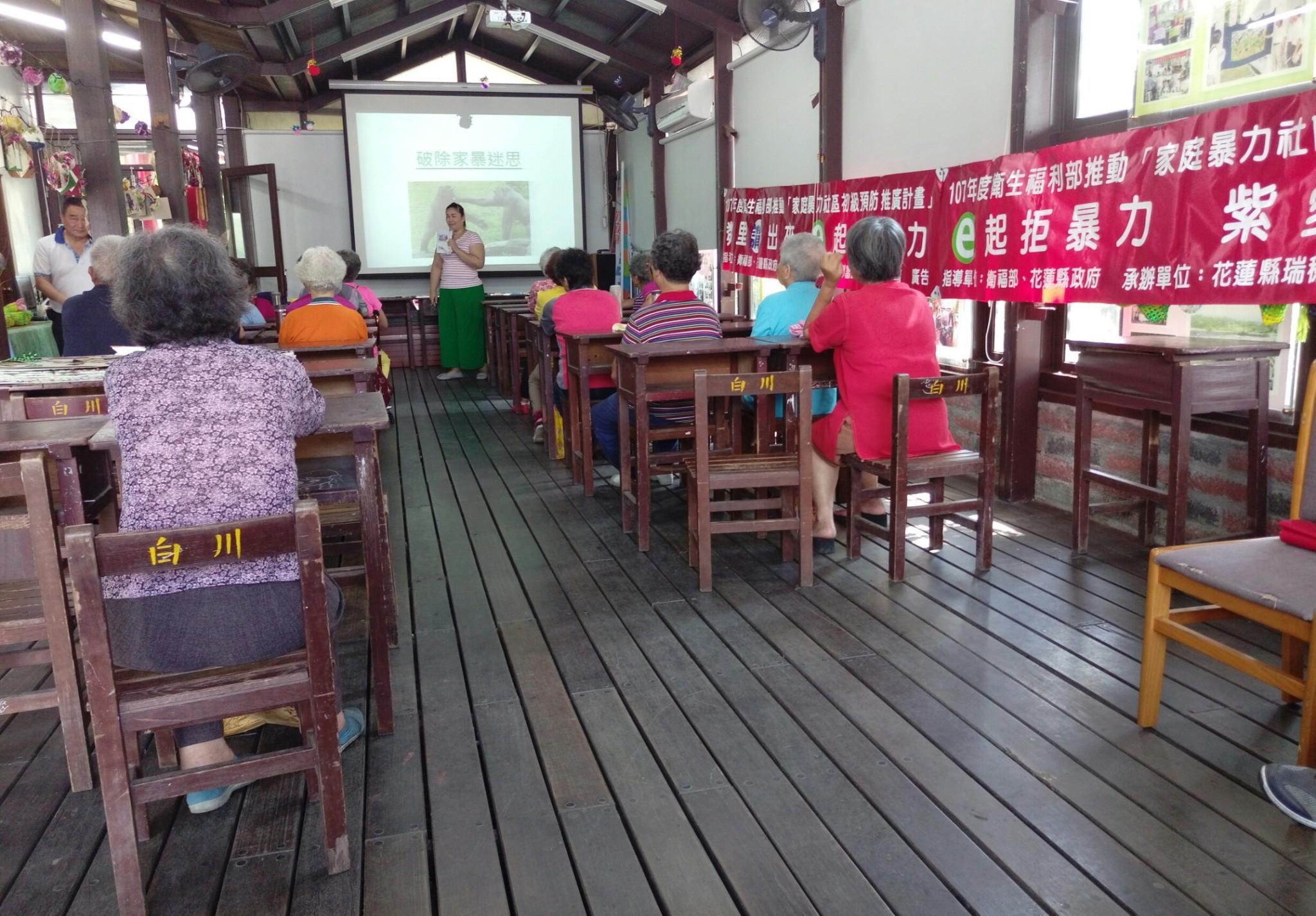 0815社區培力課程