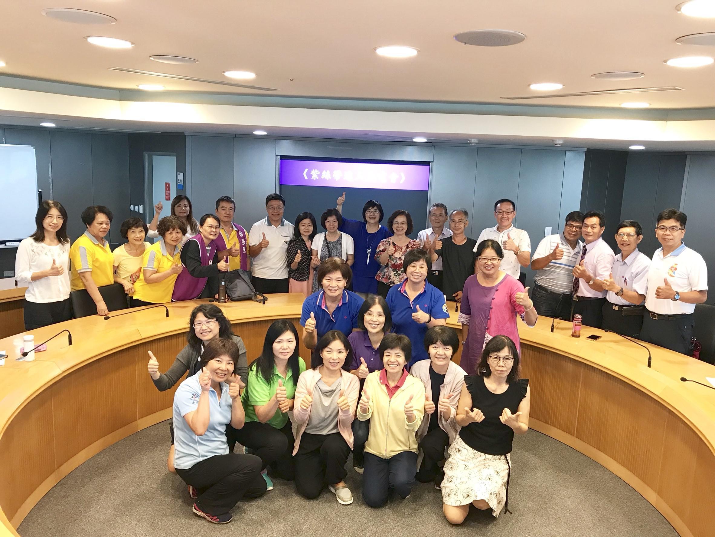 積極參與「紫絲帶達人」充電培力課程!