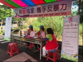 尚德社區辦理端午品香粽暨社區綠美化成果展設攤宣導