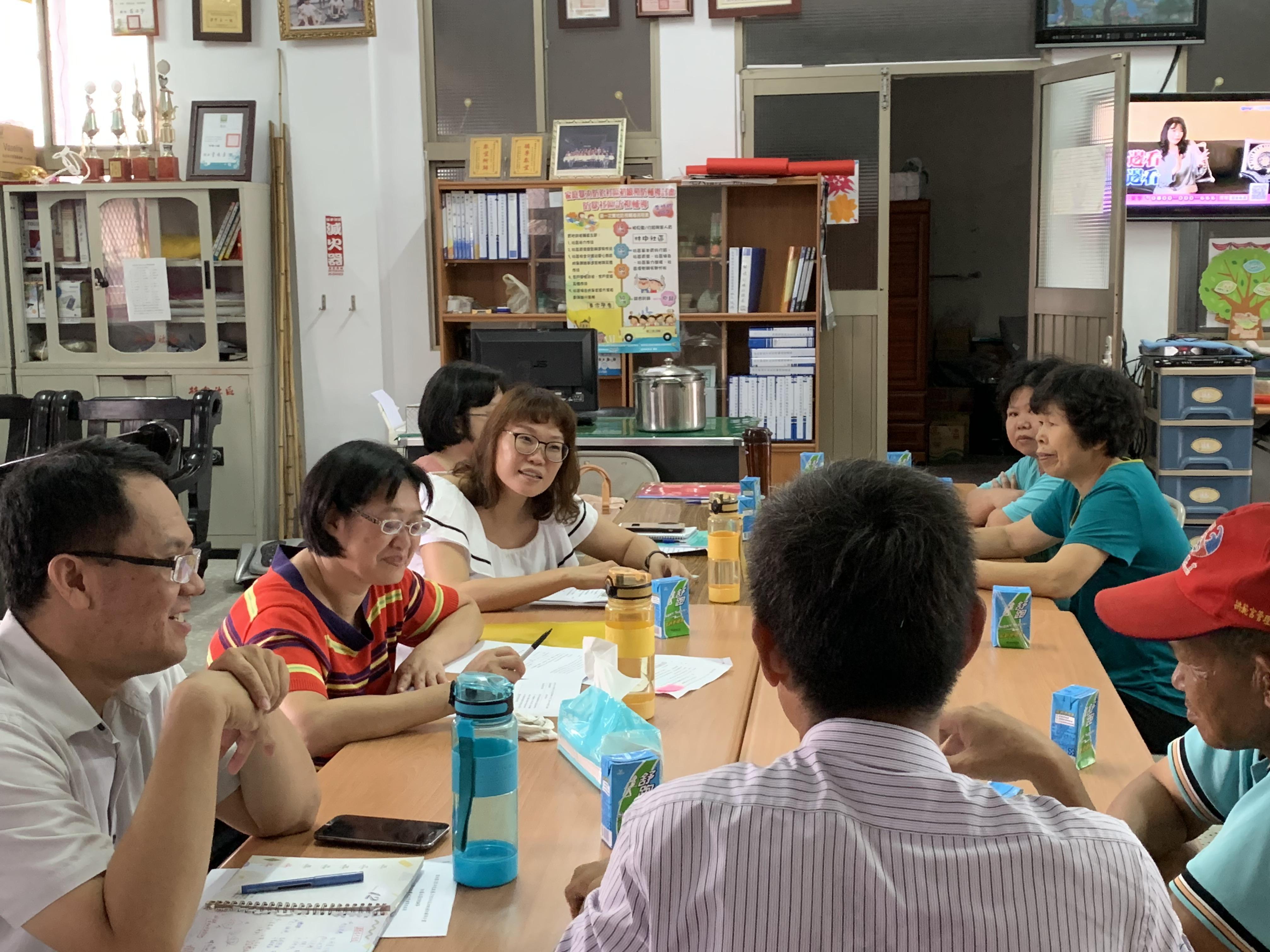 林中社區訪視輔導