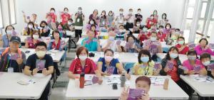 109年臺中市防爆社區初級預防宣傳培力-課程