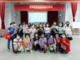 1090520社區手作課程-芳療課左手香膏暨防暴宣導