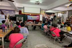 烏塗社區共識會議