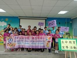 大專生洄游紮根計畫-7/22-7/23家庭暴力防治培力-肢體表達營