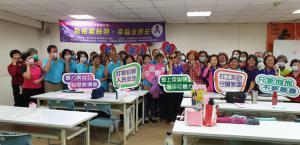 109年6月6日  「109年性別暴力社區初級預防推廣計畫」志工培訓課程