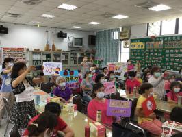 石光國民小學學生蒞臨社區成果發表暨預防暴力宣導
