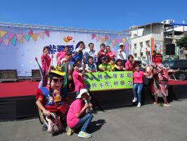 106年台東縣「紫要愛,暴力不再」公益園遊會