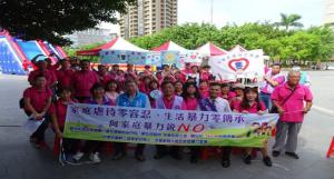 109年7月4日三重區「家庭虐待零容忍,生活暴力零傳承」捐血及防暴宣導活動