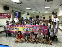 109/07/17頭份市自強活動中心舉辦家庭暴力防治宣導