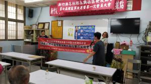 社區共餐暨防暴宣導