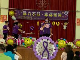 110年5月2日鶯歌永昌「國際不打小孩日」親子活動暨防暴宣導