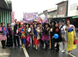 社區小型成果展暨反暴力踩街活動
