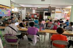 林中社區共識會議