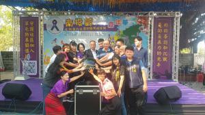 109性別暴力社區初級預防成果展