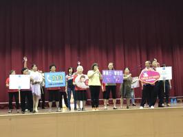 108年10月26日辦理108年性別暴力社區初級預防推廣計畫