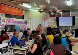 十三社區參加分區培訓