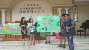 家庭暴力社區初級預防推廣計畫(學生國小場7/25)