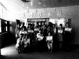 108/9/4中正區平寮子社區→砂子社區之家暴防治