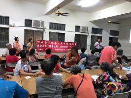 歡迎前水頭社區志工隊蒞臨本社區辦理宣導活動