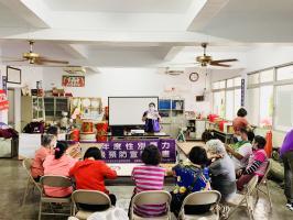 1100816。照顧長輩您我守護,杉林社區 -老人保護:教育宣導、團體帶領