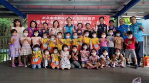 109年6月20日粽情飄香無暴家園-防暴宣導活動