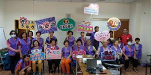竹村社區發展協會,利用社區照顧關懷據點,做性別暴力社區初級預防宣導。