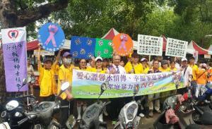109年8月10日創世志工日愛心園遊會防暴宣導