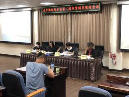 臺東縣政府109年防暴社區培力與輔導