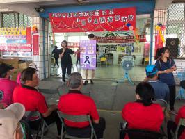 【紫花齊放 防暴聲響】6月24日至美山文健站辦理的防暴走動式宣導。