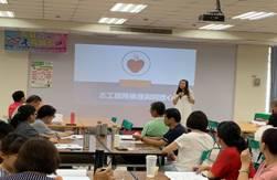安溪社區培訓