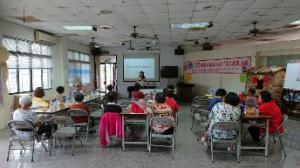 108年8月5日東林社區性別暴力志工培訓課程2