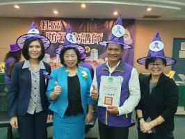 109年度社區宣講師-屏東縣代表