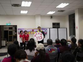 家庭暴力社區初級預防宣導-太武社區發展協會
