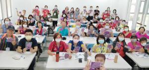 土庫社區參與培力課程