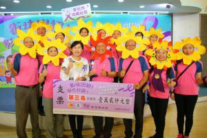 向陽社區辦理108年度 防家暴社區初級預防宣導成果