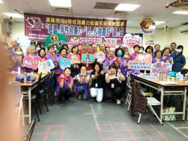 一、6月27日辦理嘉義市109年度性別暴力社區初級預防推廣計畫-初階社區防     暴宣講師培力訓練(西區場次)。