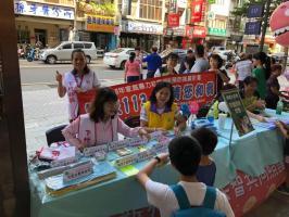 下竹、振興社區-社會安全網防暴宣導