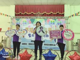 1091025鶯歌區公所重陽敬老餐會~防暴宣導