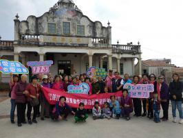 1081109社區參訪交流暨暴力防治宣導