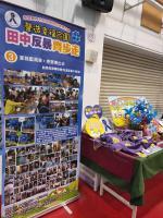 107田中旗艦計畫成果展X反家暴攤位宣導