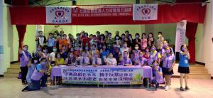110社區防暴宣講人力初階培力訓練
