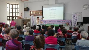 2018/4/24 新復社區「藺草紫絲帶」-性別暴力社區初級預防推廣