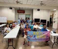 興中社區共識會議