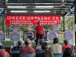 110年3月16日中和莒西社區發展協會「守護社區 零虐老」宣導活動
