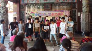 福滴石上下~紫愛化暴戾 話劇演出--家庭暴力防範宣導